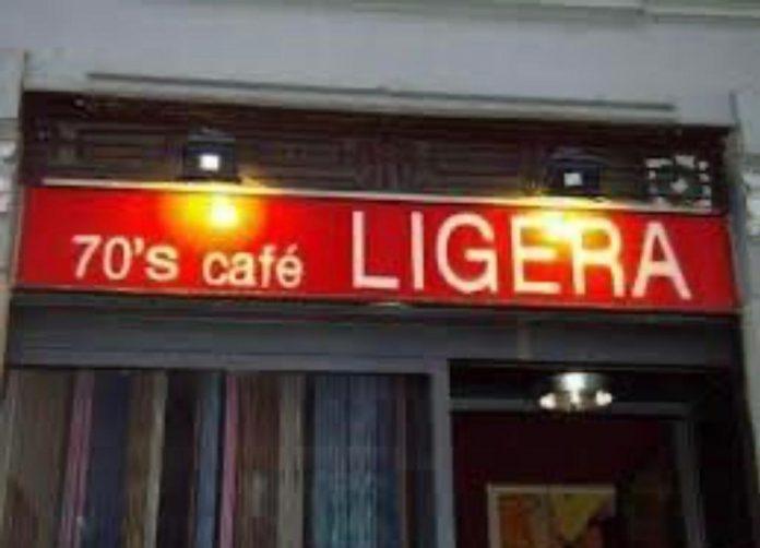 Spazio Ligera